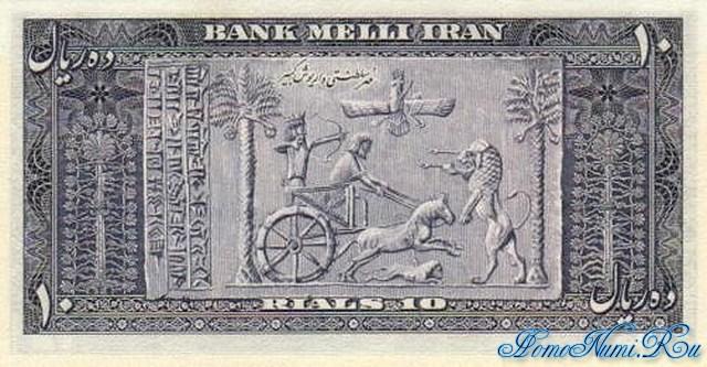 http://homonumi.ru/pic/n/Iran/P-59-b.jpg