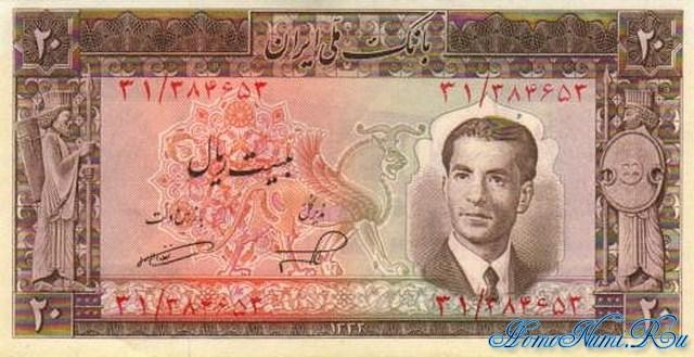 http://homonumi.ru/pic/n/Iran/P-60-f.jpg