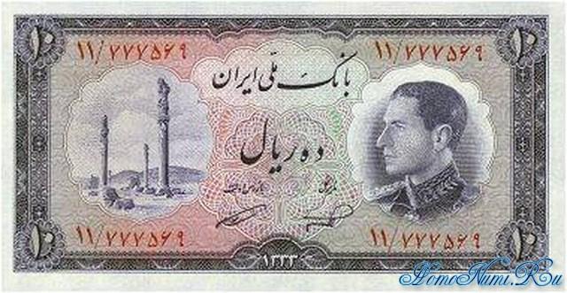 http://homonumi.ru/pic/n/Iran/P-64-f.jpg