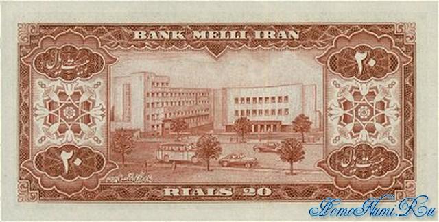 http://homonumi.ru/pic/n/Iran/P-65-b.jpg