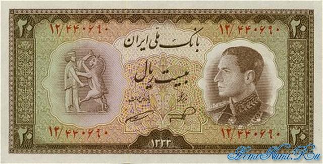 http://homonumi.ru/pic/n/Iran/P-65-f.jpg
