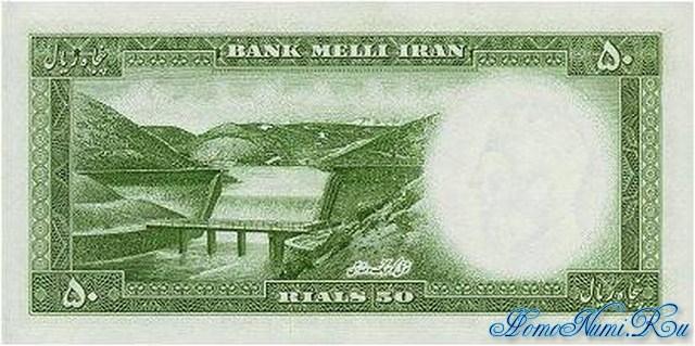 http://homonumi.ru/pic/n/Iran/P-66-b.jpg