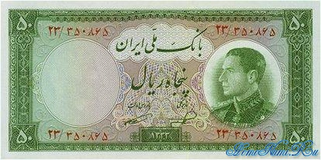 http://homonumi.ru/pic/n/Iran/P-66-f.jpg