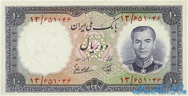 http://homonumi.ru/pic/n/Iran/P-68-f.jpg