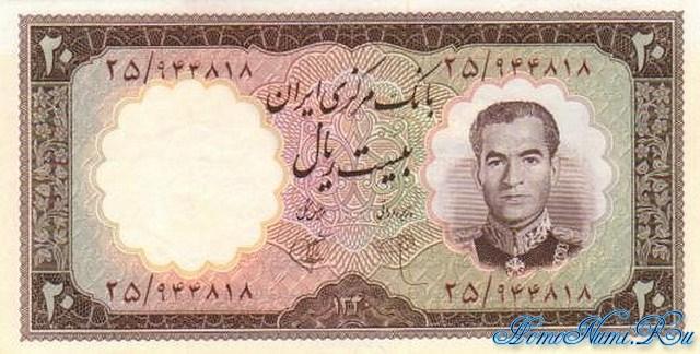 http://homonumi.ru/pic/n/Iran/P-69-f.jpg