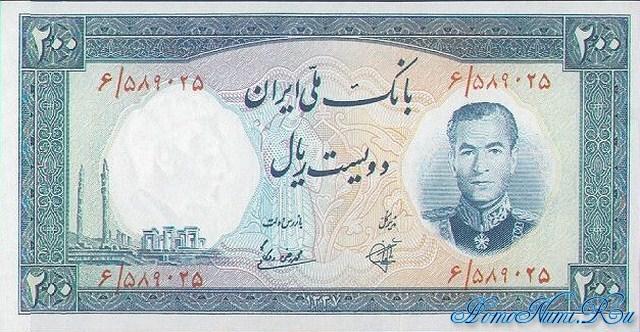 http://homonumi.ru/pic/n/Iran/P-70-f.jpg