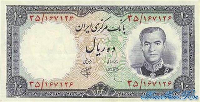 http://homonumi.ru/pic/n/Iran/P-71-f.jpg