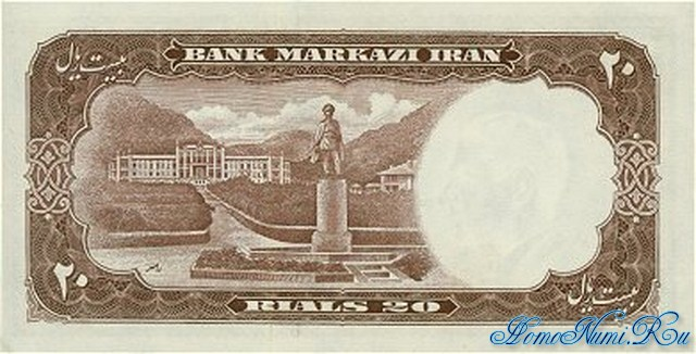 http://homonumi.ru/pic/n/Iran/P-72-b.jpg