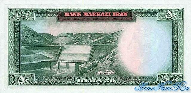 http://homonumi.ru/pic/n/Iran/P-73b-b.jpg