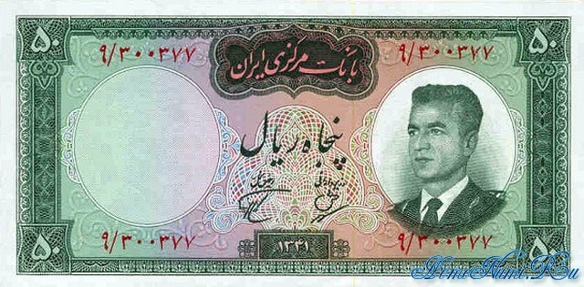 http://homonumi.ru/pic/n/Iran/P-73b-f.jpg