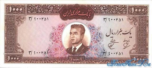 http://homonumi.ru/pic/n/Iran/P-75-f.jpg