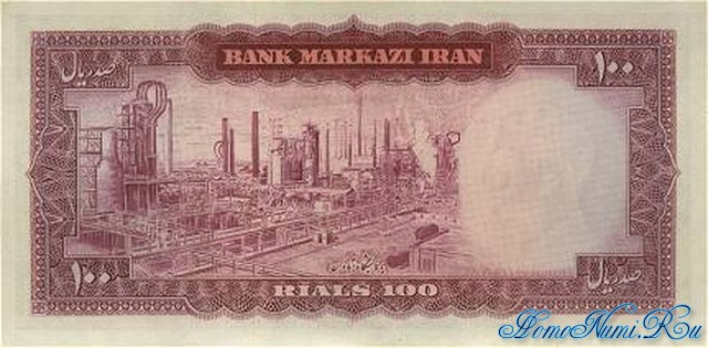 http://homonumi.ru/pic/n/Iran/P-77-b.jpg