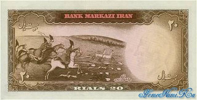 http://homonumi.ru/pic/n/Iran/P-78a-b.jpg