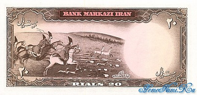 http://homonumi.ru/pic/n/Iran/P-78b-b.jpg