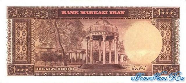 http://homonumi.ru/pic/n/Iran/P-83-b.jpg