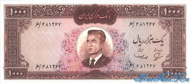 http://homonumi.ru/pic/n/Iran/P-83-f.jpg