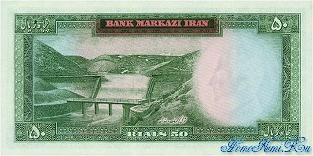 http://homonumi.ru/pic/n/Iran/P-85a-b.jpg