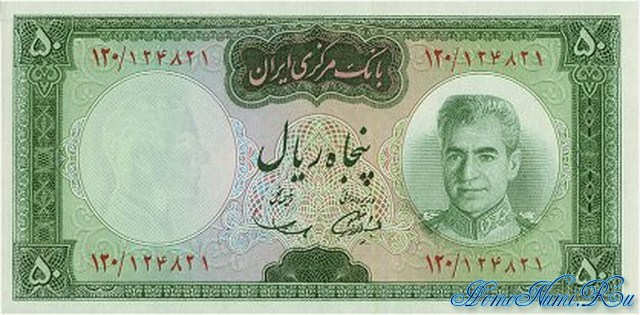 http://homonumi.ru/pic/n/Iran/P-85a-f.jpg