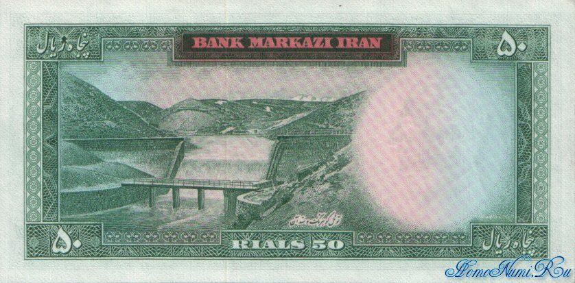 http://homonumi.ru/pic/n/Iran/P-85b-b.jpg