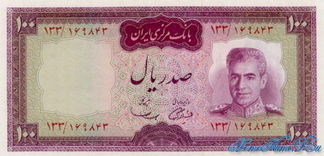 http://homonumi.ru/pic/n/Iran/P-86-f.jpg