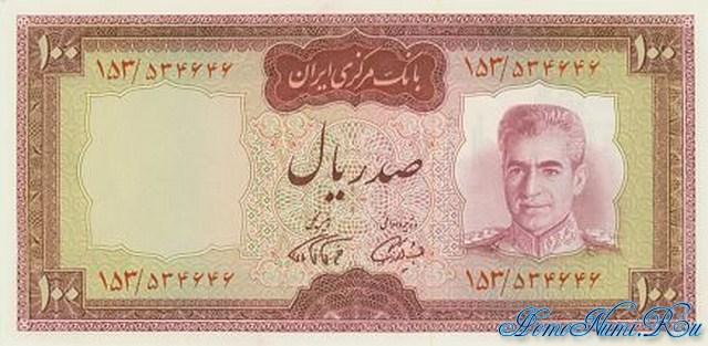 http://homonumi.ru/pic/n/Iran/P-86b-f.jpg