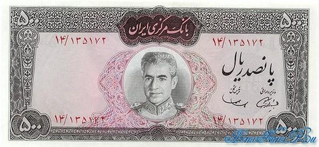http://homonumi.ru/pic/n/Iran/P-88-f.jpg