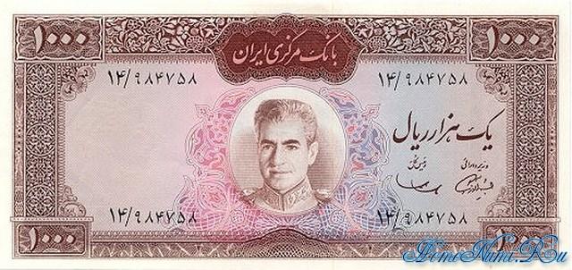 http://homonumi.ru/pic/n/Iran/P-89-f.jpg