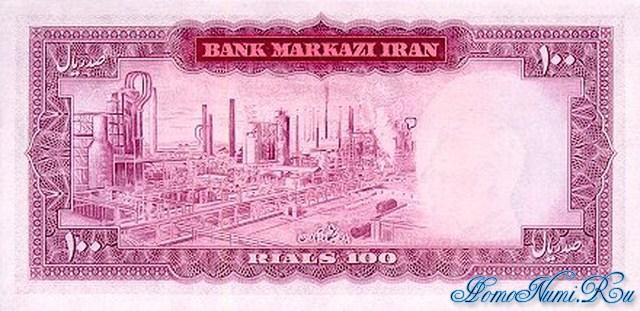 http://homonumi.ru/pic/n/Iran/P-91-b.jpg