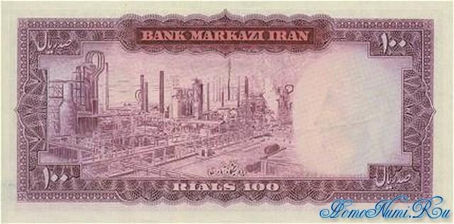 http://homonumi.ru/pic/n/Iran/P-91c-b.jpg