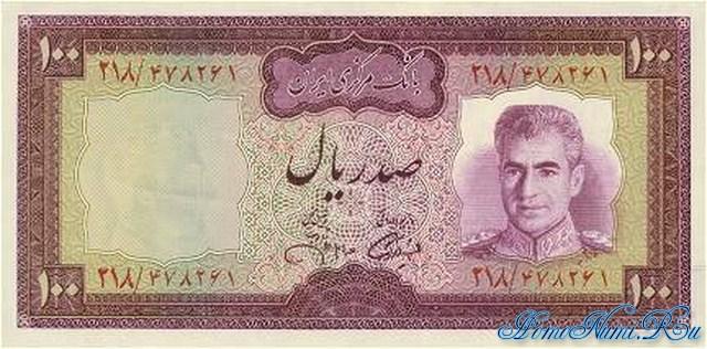 http://homonumi.ru/pic/n/Iran/P-91c-f.jpg