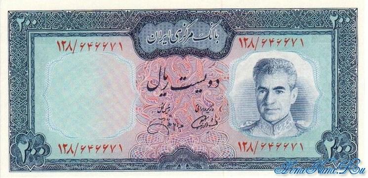 http://homonumi.ru/pic/n/Iran/P-92-f.jpg