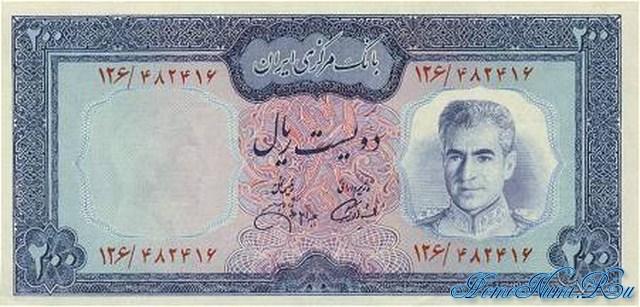 http://homonumi.ru/pic/n/Iran/P-92c-f.jpg