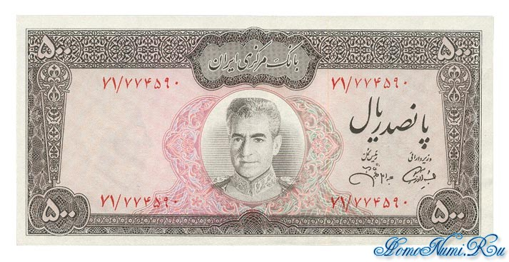 http://homonumi.ru/pic/n/Iran/P-93c-f.jpg