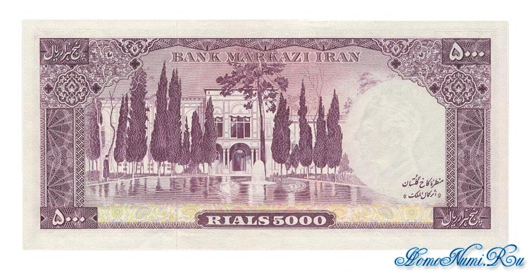 http://homonumi.ru/pic/n/Iran/P-95a-b.jpg