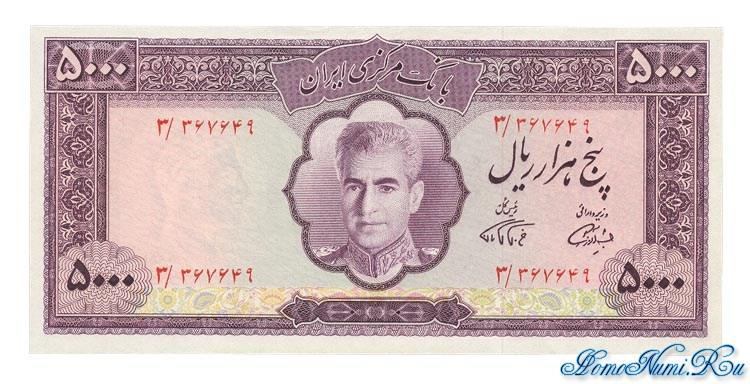 http://homonumi.ru/pic/n/Iran/P-95a-f.jpg
