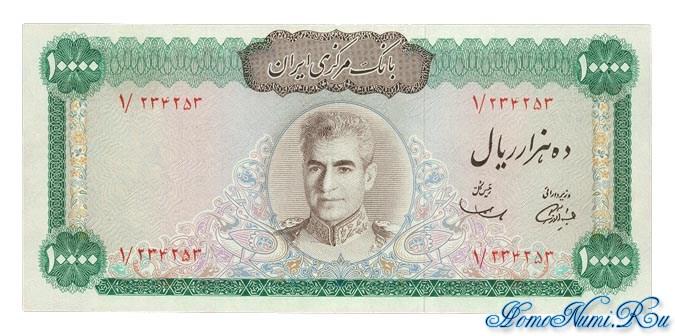 http://homonumi.ru/pic/n/Iran/P-96a-f.jpg