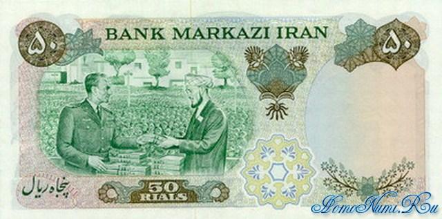 http://homonumi.ru/pic/n/Iran/P-97-b.jpg