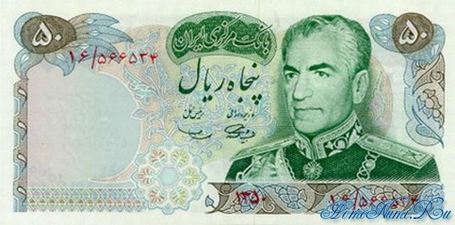 http://homonumi.ru/pic/n/Iran/P-97-f.jpg