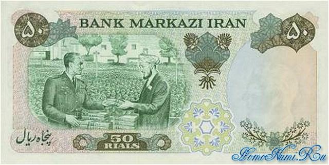 http://homonumi.ru/pic/n/Iran/P-97a-b.jpg