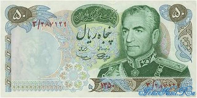 http://homonumi.ru/pic/n/Iran/P-97a-f.jpg
