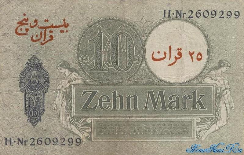 http://homonumi.ru/pic/n/Iran/P-M2-b.jpg