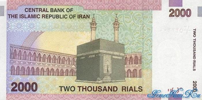 http://homonumi.ru/pic/n/Iran/P-New-b.jpg