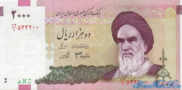 http://homonumi.ru/pic/n/Iran/P-New-f.jpg