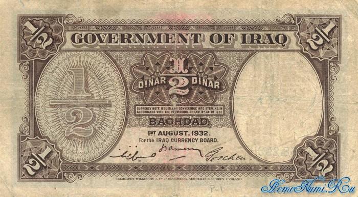 http://homonumi.ru/pic/n/Iraq/P-2b-b.jpg