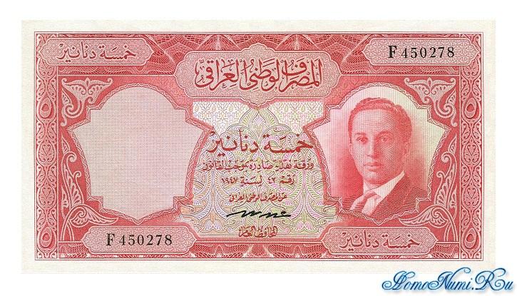 http://homonumi.ru/pic/n/Iraq/P-40-f.jpg