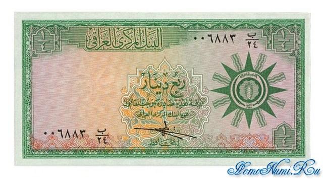 http://homonumi.ru/pic/n/Iraq/P-51-f.jpg
