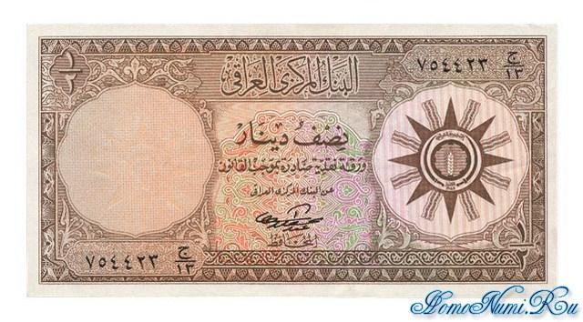 http://homonumi.ru/pic/n/Iraq/P-52-f.jpg