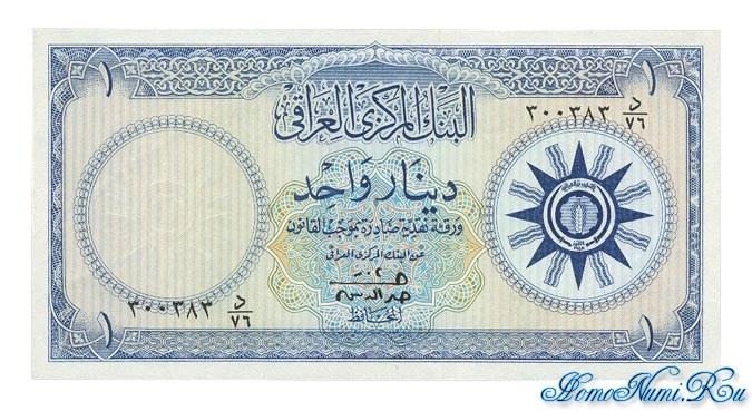 http://homonumi.ru/pic/n/Iraq/P-53-f.jpg