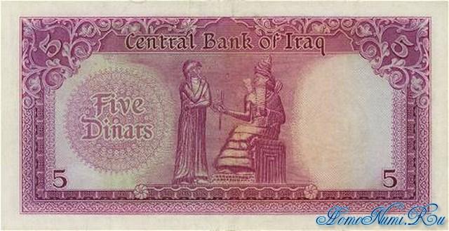 http://homonumi.ru/pic/n/Iraq/P-54-b.jpg