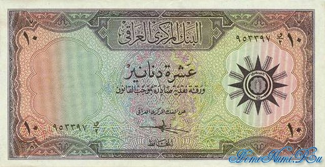 http://homonumi.ru/pic/n/Iraq/P-55-f.jpg